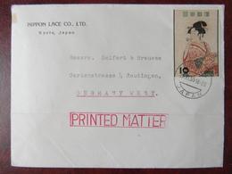 1962 JAPAN ENVELOPPE NIPPON LACE CO LTD KYOTO JAPAN CACHET PRINTED MATTER 1955 - 1926-89 Empereur Hirohito (Ere Showa)