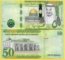 Saudi Arabia 50 Riyals P-39 2016 (Prefix A) UNC - Saudi Arabia