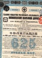 OB  1888 Grande Sté Des Chemins De Fer Russes Cdf NICOLAS St Petersbourg   Moscou. - Russia