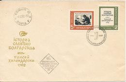 Bulgaria FDC 8-12-1962 Bulgarian History - FDC
