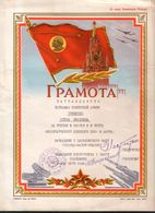 Russia USSR Diploma Kharkov, Military Aviation Technical School - Diploma & School Reports