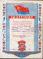 Russia USSR Ukraine 1953 Diploma Kharkov, Sports, Athletics - Diploma & School Reports
