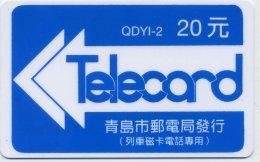 _SHANDONG : SD02 20Y QINGDA RAILWAY Issue 1 QDYI-2 USED - China