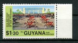 Guyana 1983 $1.30  Youth Palace Issue  #609 - Guyana (1966-...)