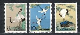 Chine/China YT N° 1398/1400 Neufs ** MNH. Bonne Série. TB. A Saisir! - 1949 - ... People's Republic