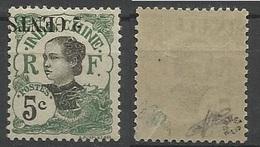 INDOCHINE N° 75a Variété - 75 Surcharge Renversée - Indochina (1889-1945)