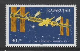 TIMBRE NEUF DU KAZAKHSTAN - JOURNEE DE LA COSMONAUTIQUE : STATION SPATIALE N° Y&T 16 - Space