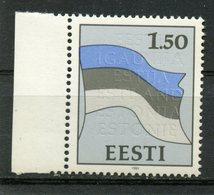 Estonia 1991 1.50 Flag Issue  #209 - Estonia