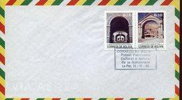 33108 Bolivia, Fdc 1989  Unesco World Heritage Patrimonio Cultural De La Humanidad - Monumenti