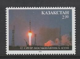TIMBRE NEUF DU KAZAKHSTAN - LANCEMENT DE SOYOUZ TM-16 N° Y&T 46 - Space