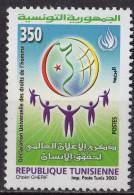 """TUNISIE - Déclaration Universelle Des Droits De L""""homme - Tunisia (1956-...)"""