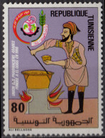 TUNISIE - Fondation De LUnion Des Pharmaciens Arabes - Tunisia (1956-...)