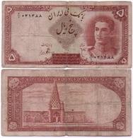 Iran - 5 Rials 1944 - Good Ukr-OP - Iran