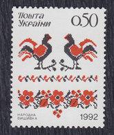 Ukraine 1992 Crafts, MNH (**) Michel 91 - Ukraine