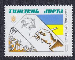 Ukraine 1992 Week Of The Letter, MNH (**) Michel 89 - Ukraine
