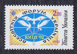 Ukraine 1992 World Forum Of Ukrainians, Kiev, MNH (**) Michel 87 - Ukraine