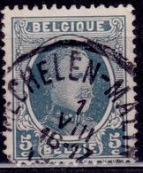 Belgium, 1922-27, King Albert, 5c, Sc#147, Used - Used Stamps