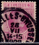 Belgium, 1922-27, King Albert, 30c, Sc#152, Used - Used Stamps