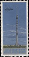 Russia Scott #3688, 10k Multicolored  (1969) Ostankino Television Tower, Mint Never Hinged - 1923-1991 USSR