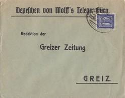 DR Brief EF Minr.185 Bpst. - Deutschland