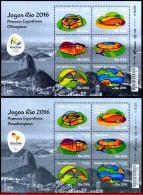 Ref. BR-V2016-13-3 BRAZIL 2016 SPORTS, OLYMPIC PARALYMPIC GAMES,, RIO 2016, ARENAS, UPAEP, MINI SHEETS MNH 12V - Brasil