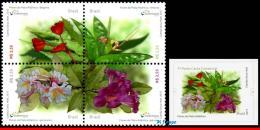 Ref. BR-V2017-1213 BRAZIL 2017 FLOWERS, PLANTS, FLOWERS OF THE ATLANTIC, FOREST, AROMATIC STAMPS, SET+STAMP MNH 5V - Brazil
