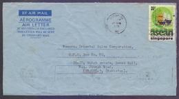 SINGAPORE Postal History - Aerogramme Used 25.3.1978 With ASEAN Stamp - Singapore (1959-...)