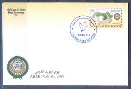 G362- UAE United Arab Emirates 2012 Joint Issue, Arab Postal Day. - United Arab Emirates