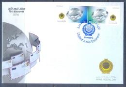 G363- United Arab Emirates 2016. UAE Arab Post Day. Postal Day. - United Arab Emirates