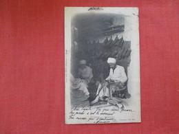 Tunisia Cordonniers  Has France Stamp & Cancel    Ref 2932 - Tunisia