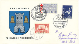Denmark - Greenland - Sweden Cover With Stamps From All 3 Countries Stampexhibition NORDEN In Malmö Sweden - Philatelic Exhibitions