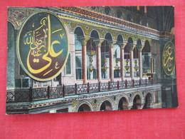 Constantinople  Interior De Ste Sophie  Turkey   Ref 2932 - Turkey