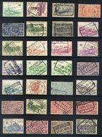 Y53 - Belgium - Railway Parcel Stamps - Used Lot - Bahnwesen