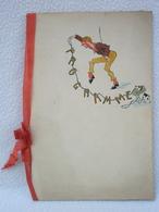 Ancien Programme Association Amicale Des Ancien Eleves Du Lycée De Jeunes Filles De Constantine 1922 - Programmes