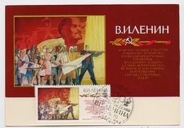 CARTE MAXIMUM CM Card USSR RUSSIA October Revolution Lenin Leningrad Space Rocket Scout Children Miner - 1923-1991 URSS