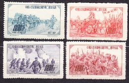 CHINA 1952, Complete Set, Unused, No Gum. Michel 196-199. MILITARY. Good Condition, See The Scans. - 1949 - ... People's Republic