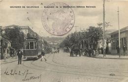 SALONIQUE  BOULEVARD DE LA REVOLUTION DEFENSE NATIONALE   AVEC CACHET  CONVOIS AUTOMOBILES SECTION T.M.  538 - Greece