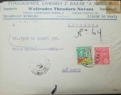 L) 1932 BRAZIL, AVIATION, SCOTT A75, OSWALDO ARANHA, SCOTT A96, 1000R + 500R BRT GRN, RED &YEL, EXPRESSO, XF - Brazil