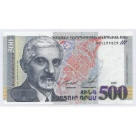 ARMENIA - PICK 44 - 500 DRAM 1999 - NEUF - Arménie