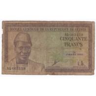 GUINEA  - PICK 12 A - 50 FRANCS - 01.03.1960 - SGE - Guinée