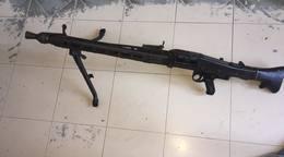 Vend M G 42 / 53 Neutraliser - Decorative Weapons