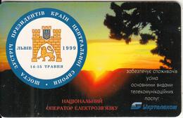 UKRAINE(chip) - LVIV 6th Meeting Europe 'sunset', Ukrtelecom Telecard 360 Units, Chip Siemens 35, Used - Ukraine