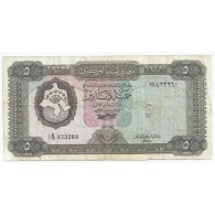 LIBYA - PICK 36 - 5 DINARS - SIGN 1 - TRES BEAU - Libye