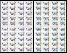 2017-2255-2256 2 F/S's Russia Russland Russie Rusia Definitive Aleksandrovsky And Vologda  Kremlins Mi 2472-2473 MNH - Unused Stamps