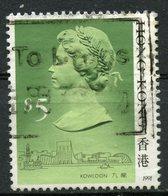 Hong Kong 1991  $5.00  Queen Elizabeth II Issue #501d - Hong Kong (...-1997)