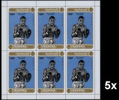 BULK:5 XMANAMA 1971 Olympics Tokyo 1964 Boxing Joe Frazier 3R COMPLETE SHEET:6 Stamps  [feuilles, GanzeBogen,hojas] - Boxing