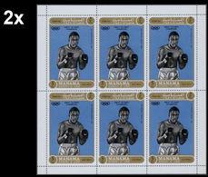 BULK:2 X MANAMA 1971 Olympics Tokyo 1964 Boxing Joe Frazier 3R COMPLETE SHEET:6 Stamps  [feuilles, GanzeBogen,hojas] - Boxing
