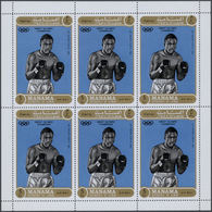 MANAMA 1971 Olympics Tokyo 1964 Boxing Joe Frazier 3R COMPLETE SHEET:6 Stamps  [feuilles, GanzeBogen,hojas] - Summer 1964: Tokyo