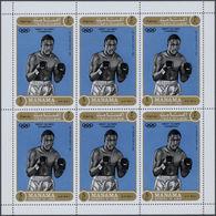 MANAMA 1971 Olympics Tokyo 1964 Boxing Joe Frazier 3R COMPLETE SHEET:6 Stamps  [feuilles, GanzeBogen,hojas] - Boxing
