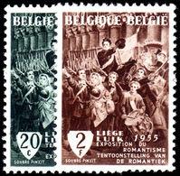Belgium 1955 125th Anniv Of 1830 Revolution Unmounted Mint. - Belgium
